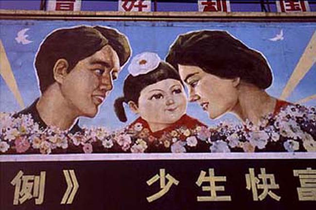 Poster encouraging parents to have girls in China
